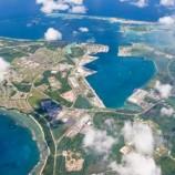 Korea Utara Siap Mengempur Guam