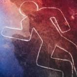 Pembunuh Anak Jalanan Ditangkap Polisi